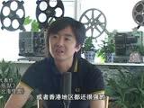 第四段:彭磊:国内电影绝境求发展何去何从