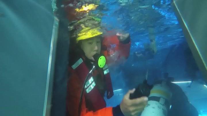 紧急救援 花絮2:太平洋海水特辑 (中文字幕)