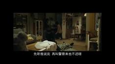 嫌疑人X 中文版剧场预告片