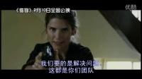 《猎物》中文版预告片