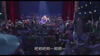米娜成为舞台上的DIVA