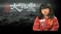 唐山大地震(制作花絮2)