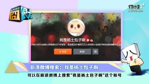 东京热性乱交百度影音_game囧很大127父辈们心中的东京热是啥样