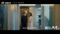 美女作家入驻凶宅 《骇故事之凶宅》30S预告片