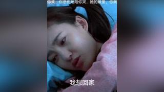 #南阳正恒MCN #张俪 #王丽坤 #任重 这样的女孩子,可以算得上完美...那么,你的选择呢?#北京青年
