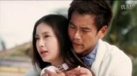 《夏日乐悠悠》15秒预告片