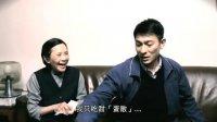 《桃姐》拍摄花絮-刘天王也爱吃零食