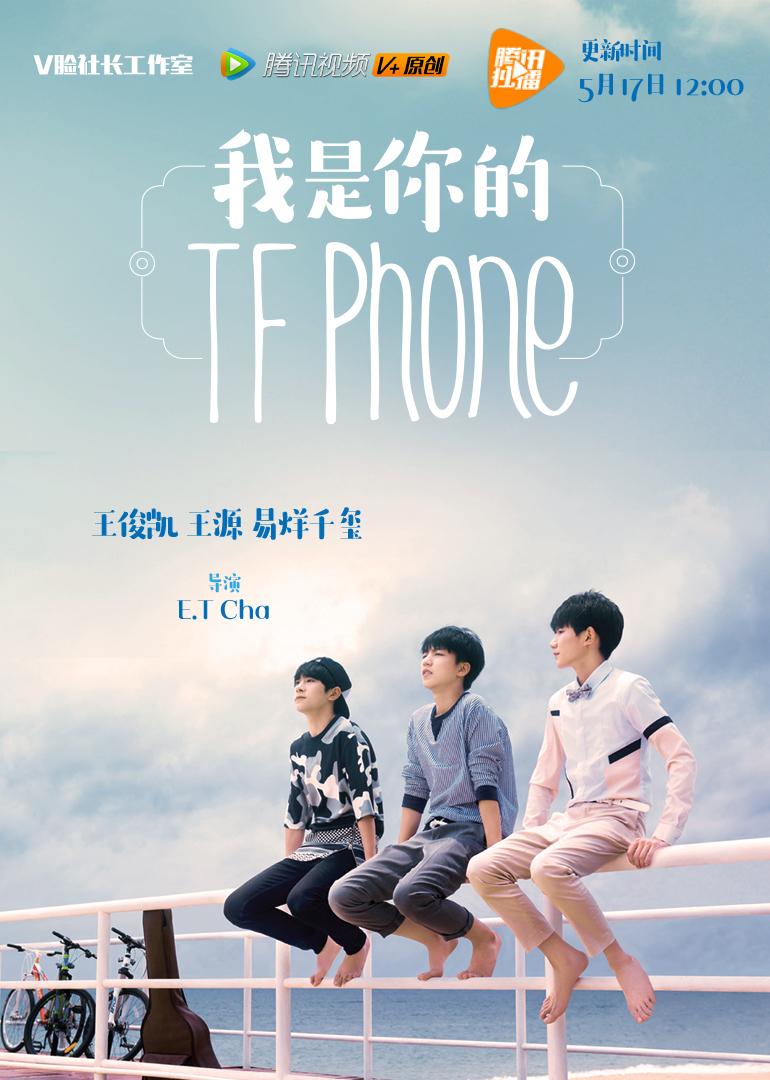 �������tfphone