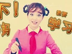 20131231 极品女士打耳光合辑