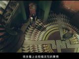 """网友高能混剪《泰国妖医》变""""催眠大师""""续集?"""