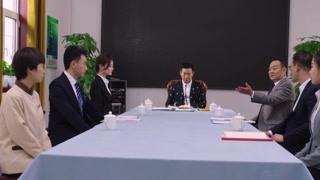 《欢喜盈门》晓梅被人举报要遭开除? 董事长的一句话却让人傻眼