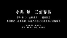 船长哈洛克 先行版预告片2