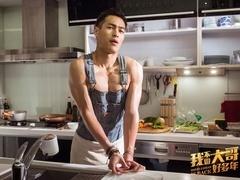 《我不做大哥好多年》MV 郭采洁变行走的CD
