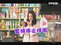 金大花的华丽冒险-花絮03