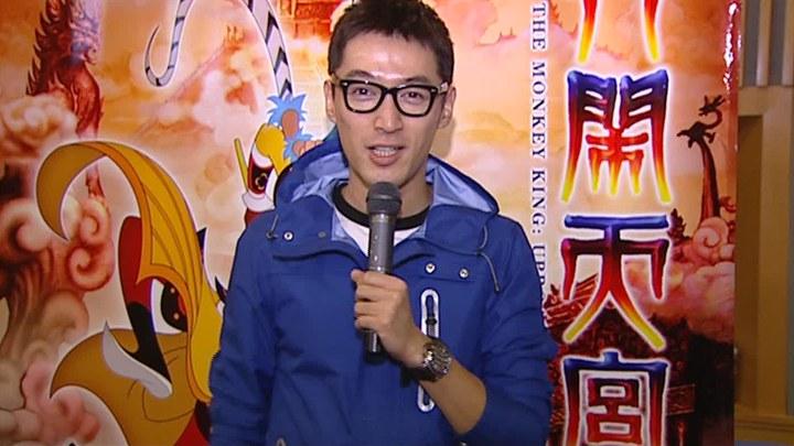 大闹天宫 花絮6:陈道明+胡歌 (中文字幕)