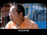 囧人的幸福生活全集抢先看-第26集-刘琳准备盘下吴良的店