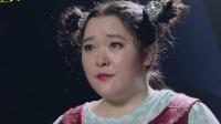 宣传推广曲《有梦的人别怕》MV  陆思恒燃情发声