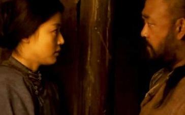 《雪花秘扇》电影片段 全智贤、姜武被看激情房事