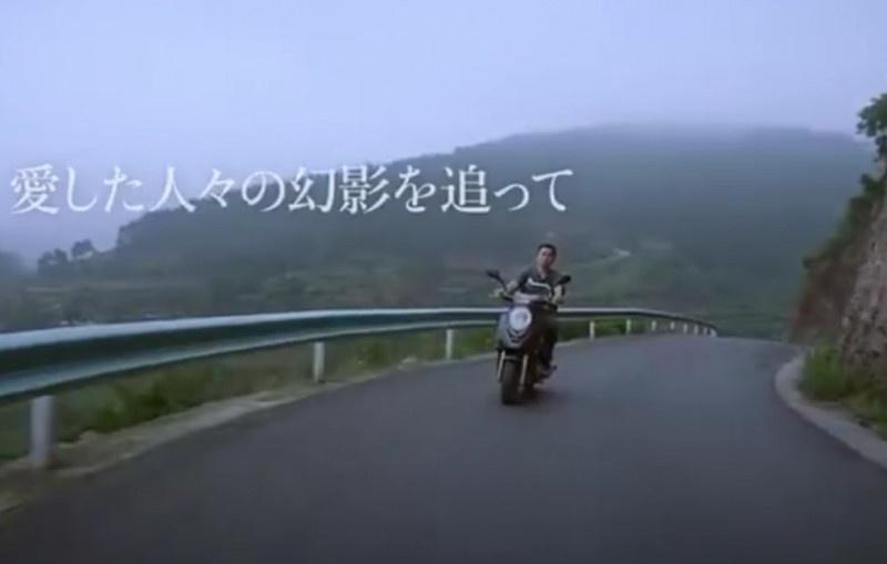 电影《路边野餐》曝日版预告