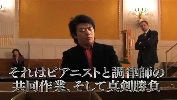 我为钢琴狂 日本预告片