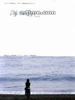 海之语 (2006)