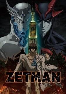 超魔人ZETMAN