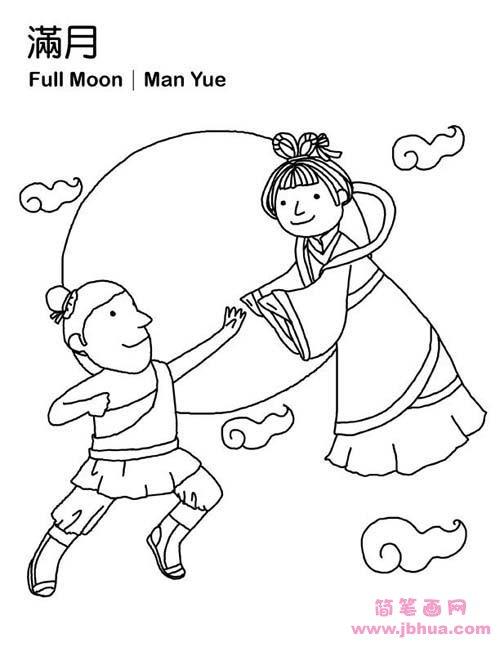 表情 嫦娥简笔画图片 嫦娥奔月简笔画大全 表情