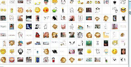 表情 最新qq表情成语65个的答案 猜成语65个图形答案 表情