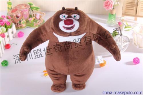 表情 最新熊大熊二表情包 熊大熊二动画片全集 表情