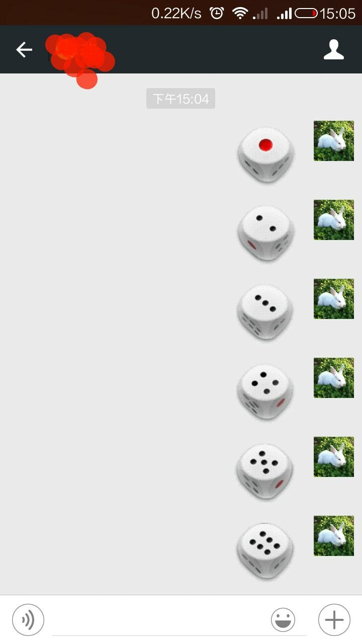 微信骰子1到6GIF表情包-表情包大全-菜鸟下载