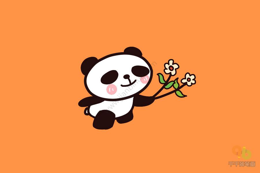 表情 小熊猫表情包简笔画大全千千简笔画图片教程 表情