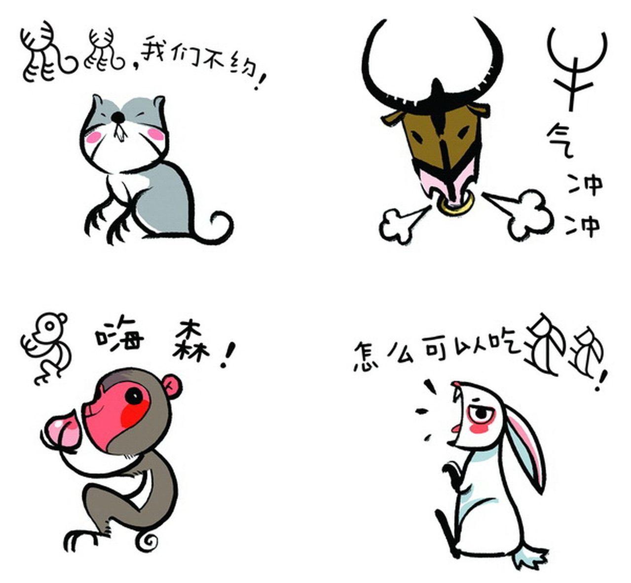 阿优之神奇萝卜全集在线观看-动漫频道-3397影视移动版