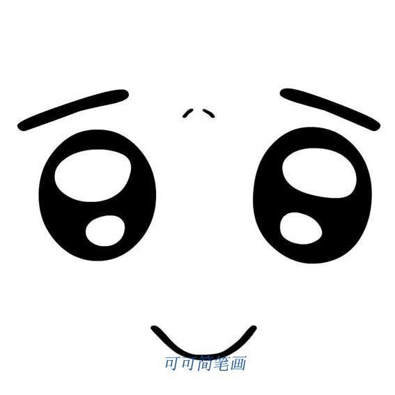 表情 简笔画表情可爱 第2页 一起QQ网 表情