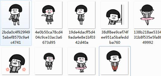 表情 蘑菇头表情包下载wannabe蘑菇头抖音gif动态表情包9p 免费版下载 脚本之家 表情