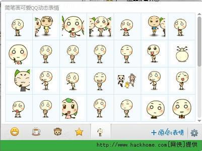 来创e下载:载创意软件i7edown.Com 20 一-表情 各种脸部表情简笔画