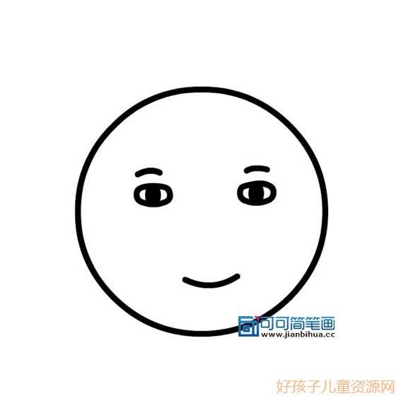 表情 商句简笔画 www.jianbihua.cc 好孩子儿童资源网 表情
