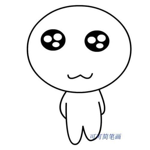 表情 小人画法简笔画 qq头像 表情