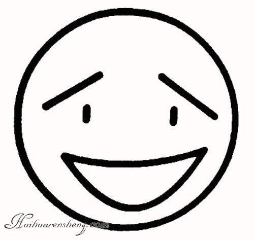 表情 开心笑脸简笔画手画 好看的画大全 表情