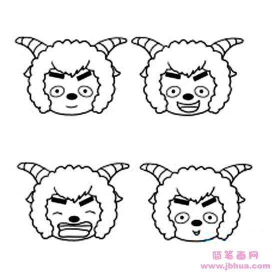 表情 各种表情的沸羊羊头像简笔画图片大全 简笔画网 表情