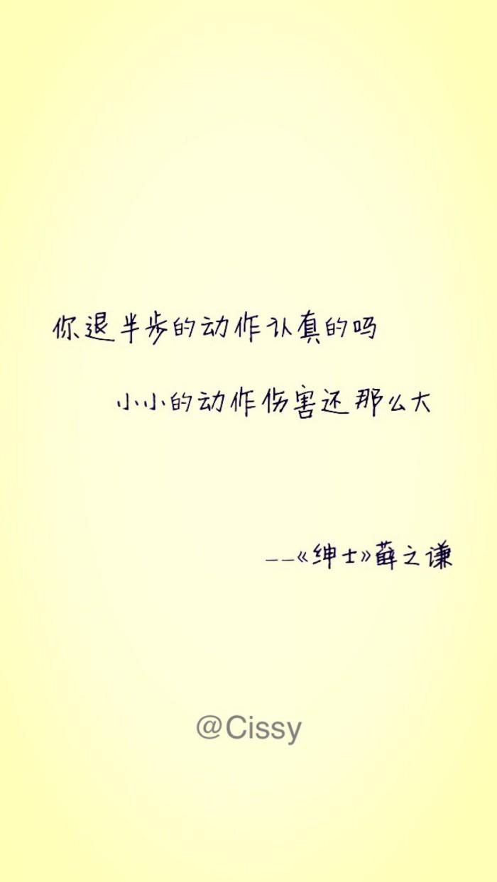 表情 绅士歌词谐音 薛之谦绅士图片歌词 绅士歌词简谱薛之谦 薛之谦