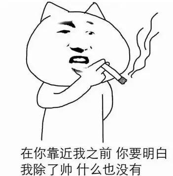 表情 外国人嫌弃表情简笔画内容图片展示 外国人嫌弃表情简笔画图片下载 表情