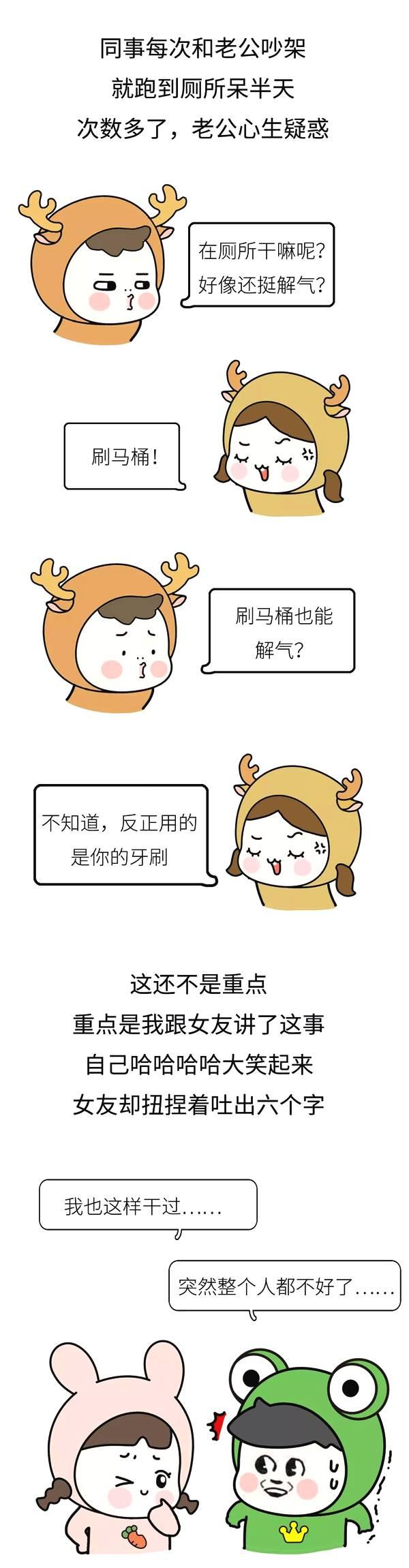 卡通萌宠小猪大笑心情好表情素材图片免费下载-千库网