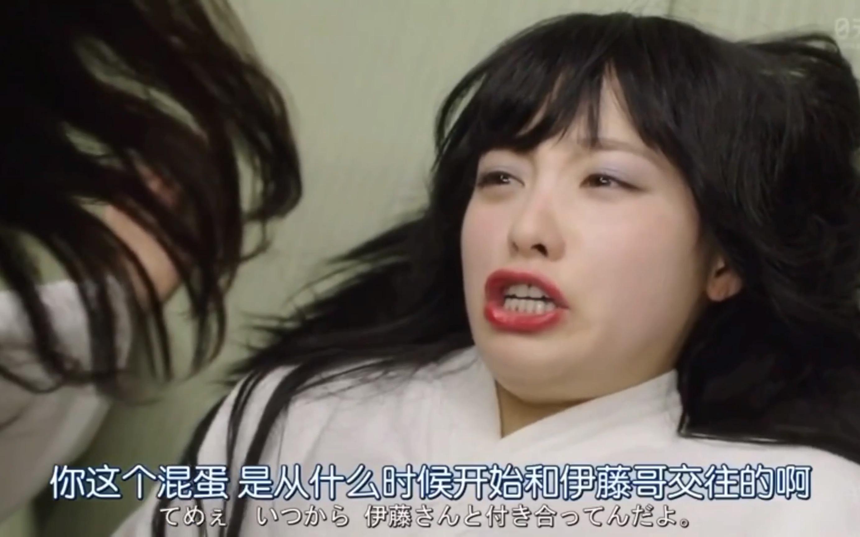 表情 我是大哥大 京子与理子单挑 哈哈,误会了 下载 AV35387431 影视剪辑 表情