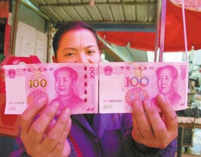 表情 一百元人民币摆放图片 图片大全 表情