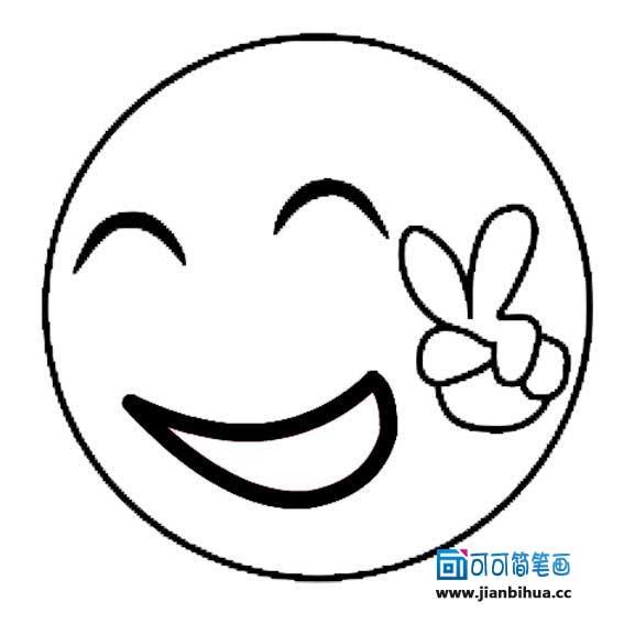 表情 可joa简笔画 www.jianbihua.cc 表情