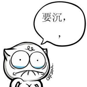 表情 生气表情简笔画 2 卡通动漫简笔画 艺美术 表情