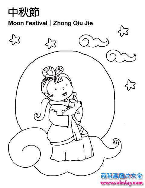 表情 中秋节嫦娥简笔画图片 嫦娥 儿童简笔画图片大全 表情