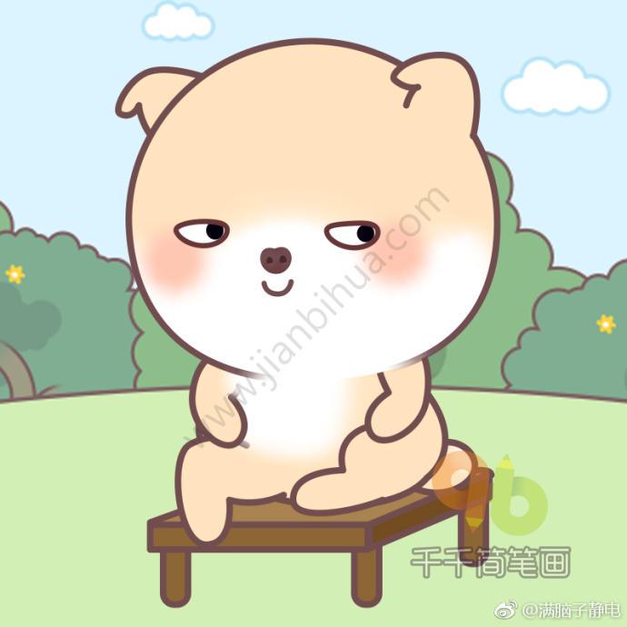 表情 超萌的二呆狗狗头像,丰富小表情简笔画 简约型文化普通难度 卡通动物  表情
