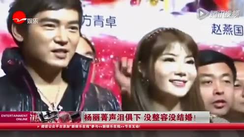 表情 杨丽菁何家劲 腾讯视频全网搜 表情