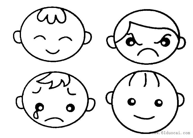 笑脸表情图片简笔画 18张 表情图片 表白图片网 表情